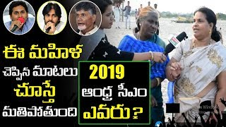 Woman Shocking Response on Chandrababu Naidu Politics | Ys Jagan Vs Pawan Kalyan | Tollywood Nagar