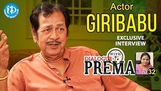 Actor Giribabu Exclusive Interview : Dialogue With Prema..