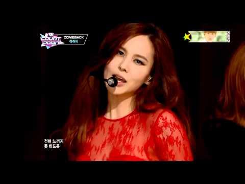 [130613] IVY (아이비) - Missing You + I Dance (아이 댄스) ft. Yubin (유빈) (Wonder Girls) @ MNet MCountdown