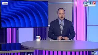 «Вести Омск» на канале «Россия 24», вечерний эфир от 3 февраля 2021 года