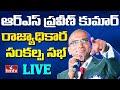 LIVE | RS Praveen Kumar Joining BSP | RS Praveen Kumar Speech LIVE | hmtv
