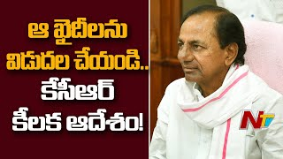 CM KCR directs police officials to prepare list of good co..