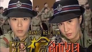 Lực Lượng phản ứng 06/20 (tiếng Việt) DV chính: Âu Dương Chấn Hoa, Quan Vịnh Hà; TVB/1998