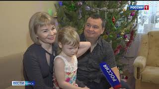 «Вести Омск», дневной эфир от 05 января 2021 года