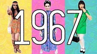 I Dressed Like It Was 1967