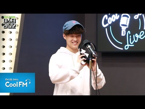 HAON(김하온) 'NOAH' 라이브 LIVE /180917[김승우 장항준의 미스터 라디오]