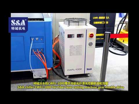 S&A compressor chiller is recommended to cool thin metal fiber laser cutting machine