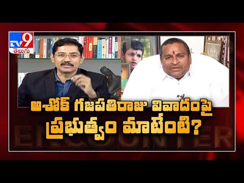 Minister Vellampalli Srinivas Interview LIVE- Encounter with Murali Krishna