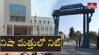 Former Warangal NIT students arrested in drugs case..