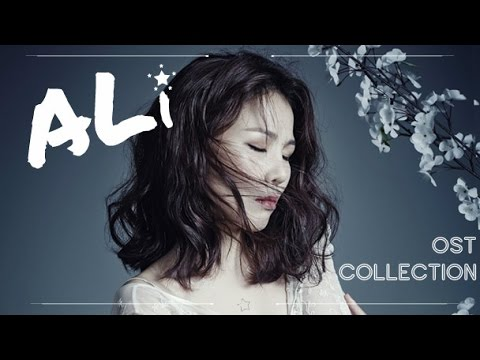 ALi (알리) - OST COLLECTION