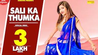 Sali Ka Thumka – Siddh B – Kavita Shobu