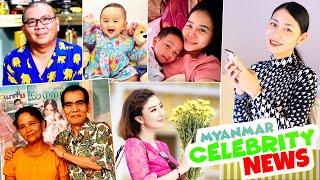 Myanmar Celebrity နေ့စဉ်သတင်း၊ စက်တင်ဘာ (၁၉) ရက်
