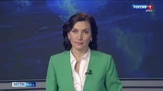 «Вести Омск», утренний эфир от 26 октября 2020 года