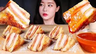 겉바속촉 몬테크리스토 샌드위치 ✨신전떡볶이 매운맛 먹방 | CRISPY HOMEMADE MONTE CRISTO SANDWICH & SPICY TTOEKBOKKI MUKBANG
