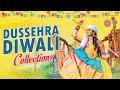 Dussehra Diwali Collections    Photoshoot    Oklahari