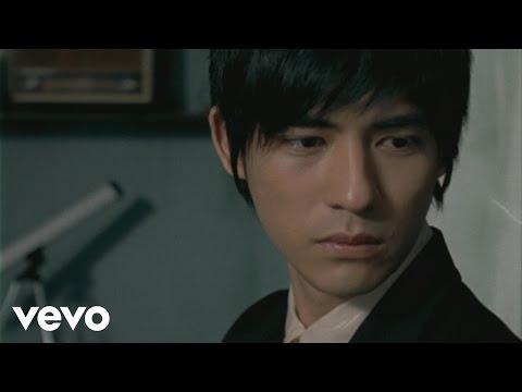 周渝民 Vic Chou - 殘念