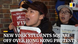 New York students square off over Hong Kong protests