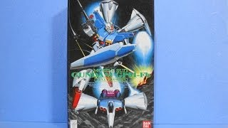98 1/144  ガンダムGP01-Fb 『機動戦士ガンダム0083スターダストメモリー 』