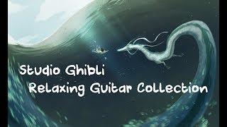 共に生きよう...[Studio Ghibli Guitar collection /スタジオジブリのギターメドレー/吉卜力吉他音樂集]