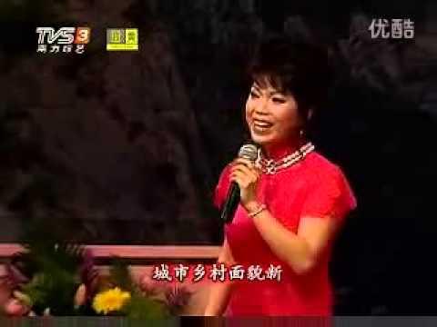 台山民歌--賣雞調 (退聘禮) - 陳玲玉