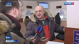 С 1 января в России вступили в силу новые правила регистрации автомобилей