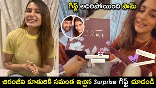 Video: Samantha surprises Chiranjeevi's daughter Sushmitha..