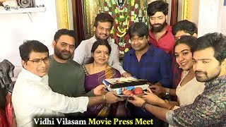 Vidhi Vilasam Movie Opening