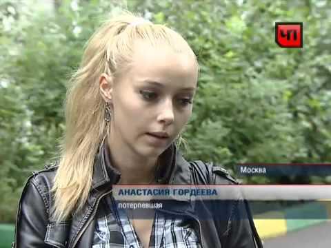 Конфликт пассажиров поезда Кишинев—Москва