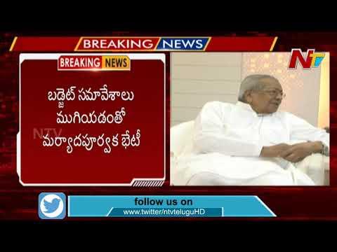CM Jagan to meet Governor Biswa Bhusan Harichandan today