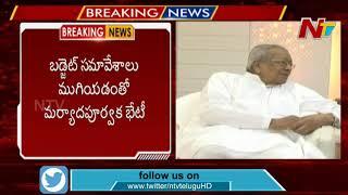 CM Jagan to meet Governor Biswa Bhusan Harichandan today..