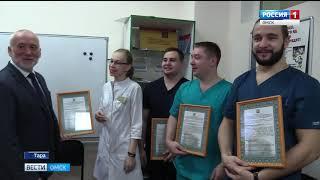 В Тарской больнице проблема кадрового дефицита врачей постепенно решается