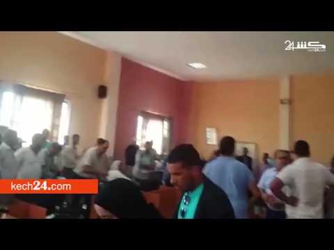 مؤسف..منتخبون يخربون مقر الجماعة في مراكش