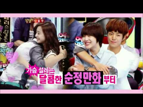 [Show] 120814 f(Sulli) - Strong Heart Preview