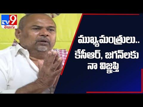 R Narayana Murthy sensational comments on OTT and Narappa