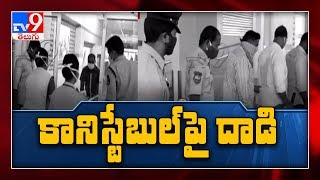 Strangers attack police constable in Chandrayangutta..
