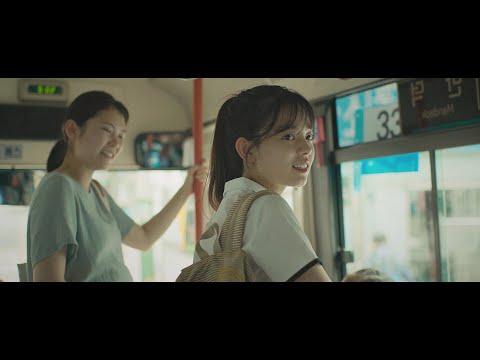 [단편영화] 여름, 버스 (Summer, bus) _Short film / Subtitle
