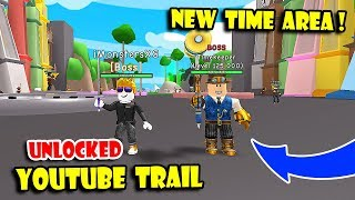 *NEW* TIME AREA UPDATE | UNLOCKED ALL NEW BEST TRAILS  & TRADE BACK In RPG WORLD SIMULATOR! [Roblox]