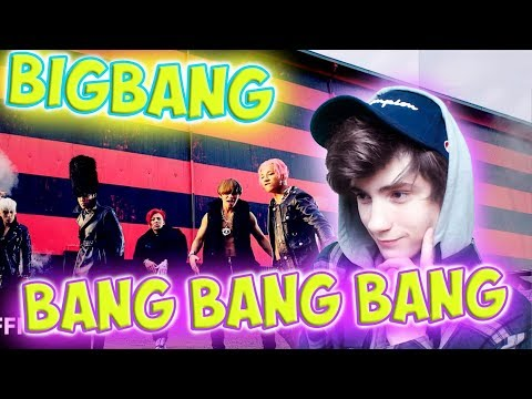 BIGBANG - 뱅뱅뱅 (BANG BANG BANG) M/V Реакция   BIGBANG   Реакция на BIGBANG BANG BANG BANG