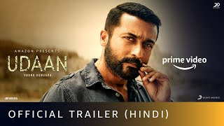 Udaan - Official Trailer | Suriya, Aparna | Sudha Kongara | GV Prakash | Amazon Prime Video| April 4