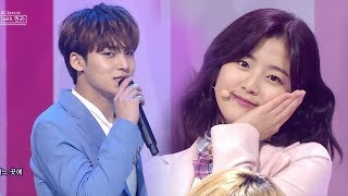 """What is Love?"" by Shin Eun Soo with Mingyu (SEVENTEEN) [SBS Inkigayo Ep 991]"