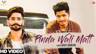 Pinda Wali Matt – Gavy Hargun