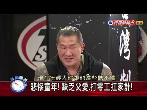 率直敢怒敢言 館長陳之漢專訪!【新聞觀測站】2019.06.01