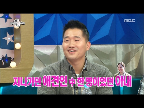 [RADIOSTAR]라디오스타-Marriage encounter with his wife and seven years Hyeong-wook story.. 20170215