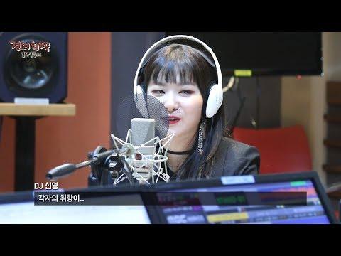 'invite teacher' with Red Velvet ,'선생님을 모십니다' with 레드벨벳 [정오의 희망곡 김신영입니다] 20180208