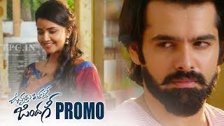 Vunnadhi Okate Zindagi Movie Dialogue Promos- Ram, Anupama..