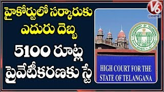 RTC strike: HC stays KCR govt's decision to give permits t..