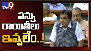 No special Tax deduction to AP, Gadkari replies to Kadapa ..