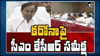 Telangana CM KCR to hold review meeting today on Coronavir..