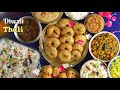 DIWALI THALI|9 ప్రసాదాలు ఇలా ప్లాన్ చేస్తే గంటలో తయార్| 9 diwali prasadam recipes planning in telugu