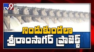 Eight gates of Sriram Sagar project lifted due to heavy in..